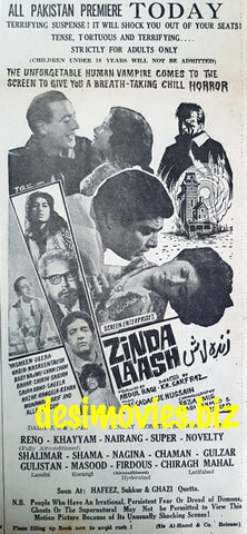 Zinda Laash (1967) Press Ad  - Premiere - Karachi 1967