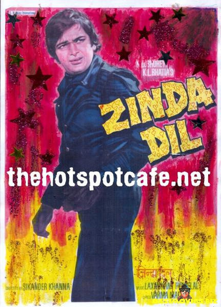 Zinda Dil (1975) - Treated Poster