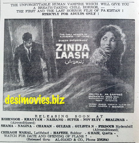 Zinda Laash (1967) Press Ad 1 - Karachi 1967