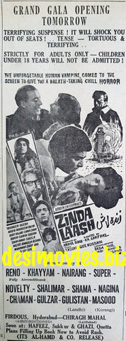 Zinda Laash (1967) Press Ad  - Opening Tomorrow - Karachi 1967