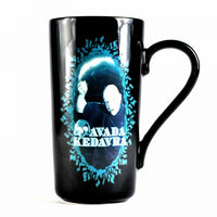 Harry Potter (Heat Change) Magic AVADA KEDAVRA Latte Mug