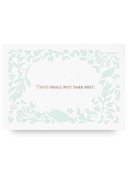 Thou Shall Not Letter Press Card