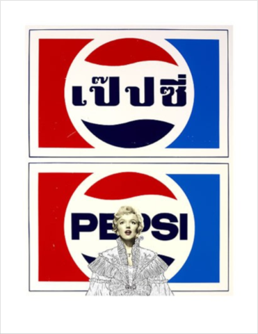 Marilyn on Pepsi by Pakpoom Silaphan