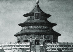 The Temple of Heaven, Beijing, Jane Peart Alternate View
