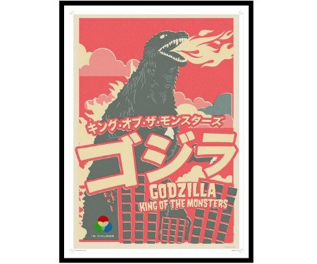 Offset Godzilla Framed, The Designers Nursery - CultureLabel