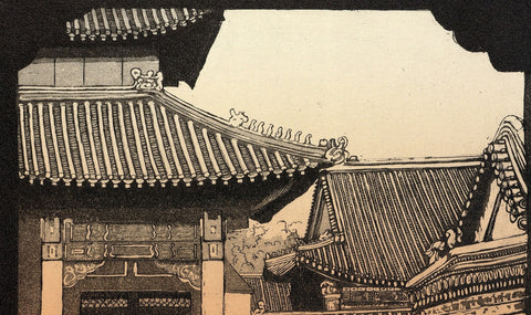 Into the Forbidden City, Jane Peart Alternate View