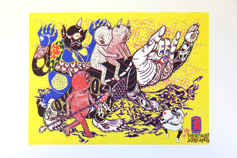 The Mystic Adventure (screen print), Hideyuki Katsumata - CultureLabel - 1