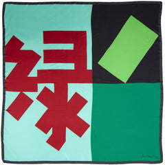 Lu Green Silk Twill Scarf, Paul Huxley Alternate View