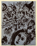 Couple in Front of a Tree, Marc Chagall - CultureLabel - 2