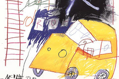 Untitled (Car), Jean-Michel Basquiat Alternate View