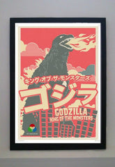 Offset Godzilla Framed, The Designers Nursery Alternate View