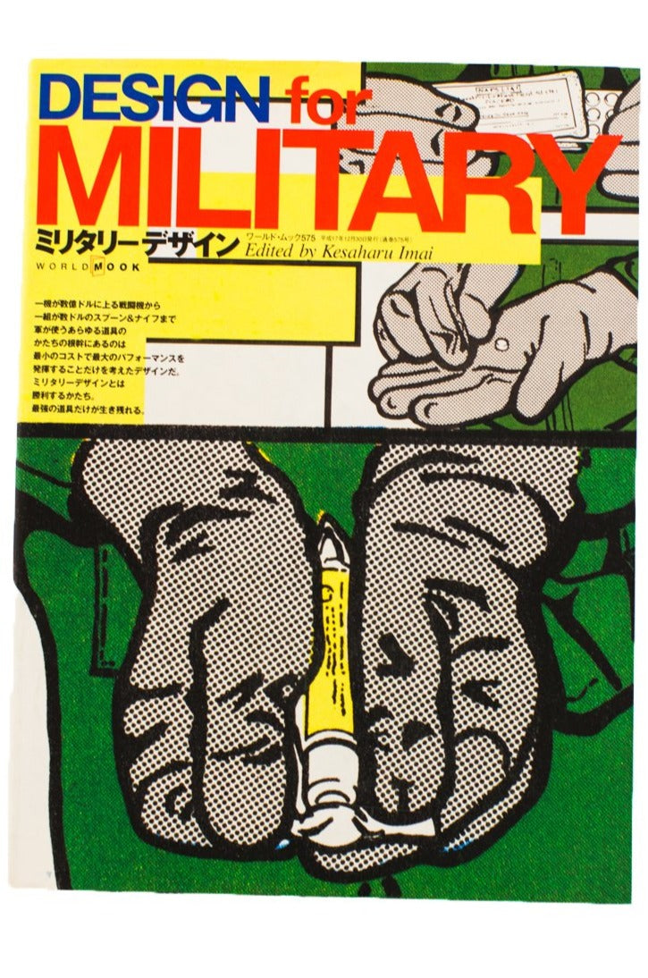 DESIGN FOR MILITARY Vol. 1