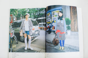 FRUITS Magazine No 84