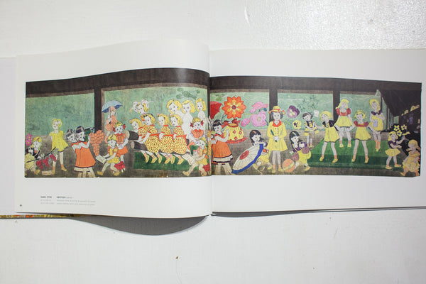 Sound and Fury | The Art of Henry Darger