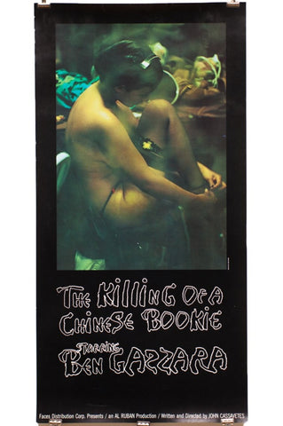 JOHN CASSAVETES | THE KILLING OF A CHINESE BOOKIE | Poster No. 01