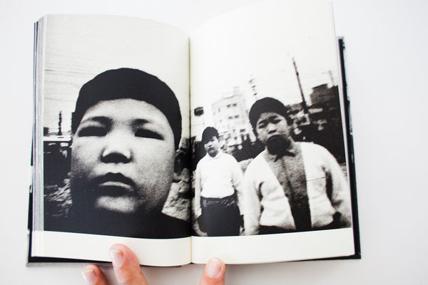 Terayama (English Edition)