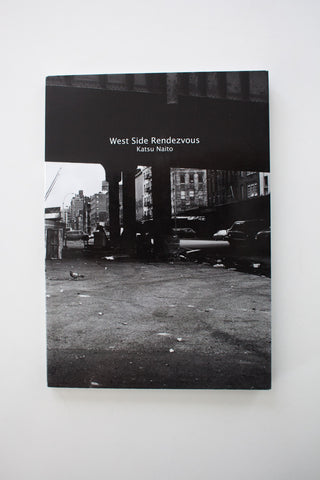 West Side Rendezvous