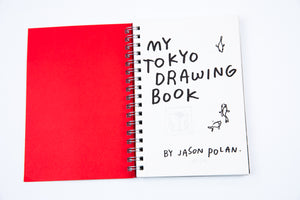 MY TOKYO DRAWING BOOK