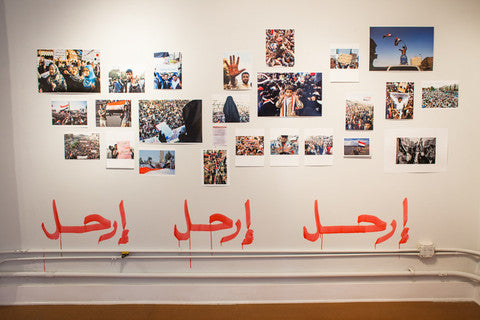REVOLUTION IN THEIR EYES | The Yemen Peace Project | September 16 - October 9, 2011