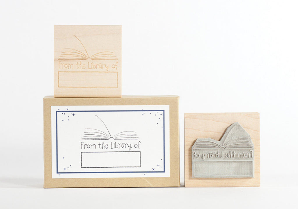 Personal Library Book Stamp