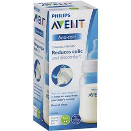 Avent Feeding Bottle 260ml - 1 Pack