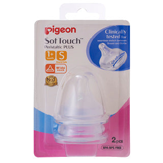 Pigeon Peristaltic Teat Small - 2 Pack