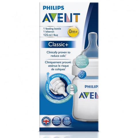 Avent Feeding Bottle 125ml Single