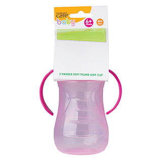 Pharmacy Care 2 Handle Cup with Soft Spout