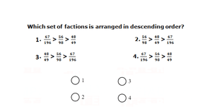 Maths Olympiad Class 5 question papers -  Fractions 01