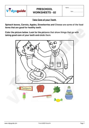Preschool printable worksheets free download - 82