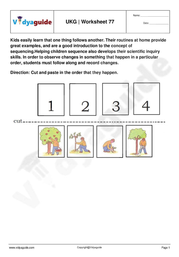 UKG Worksheets PDF free download