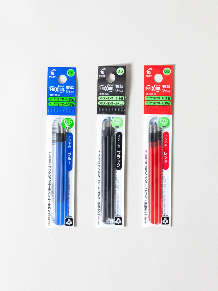 CDT Frixion Ball 3 Ink Pen Refill