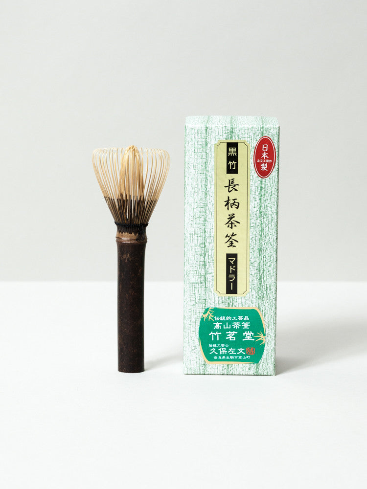 Bamboo Matcha Whisk, Long - rikumo japan made