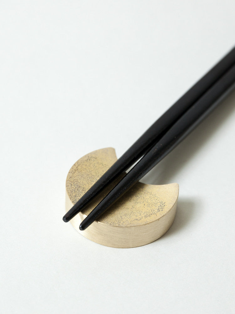 Futagami Brass Chopstick Rest -  Four Moon
