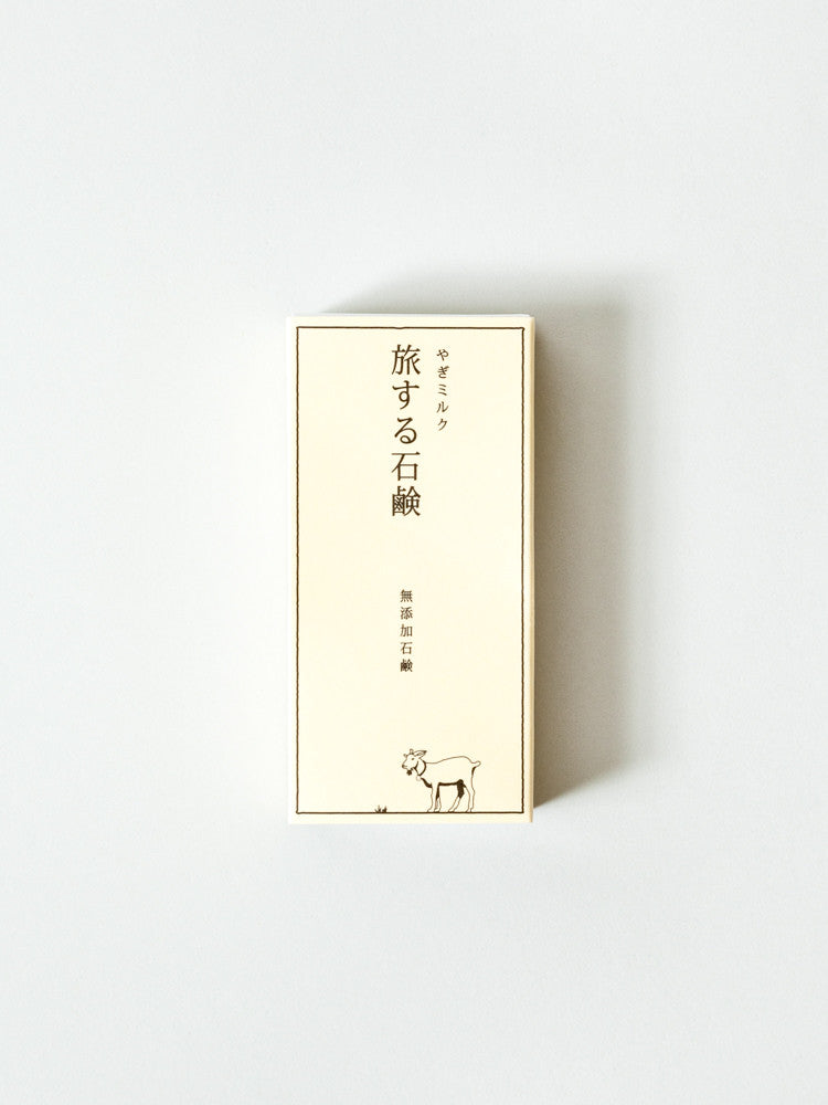 Goat's Milk Travel Soap - rikumo japan made