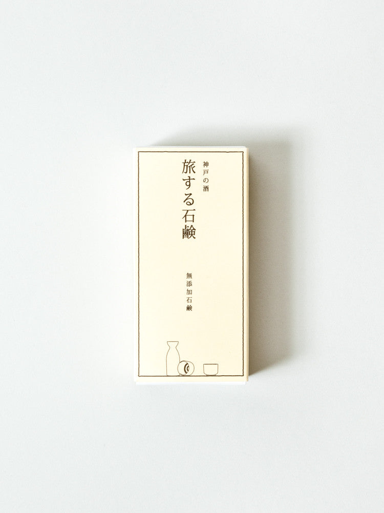 Sake Travel Soap - rikumo japan made