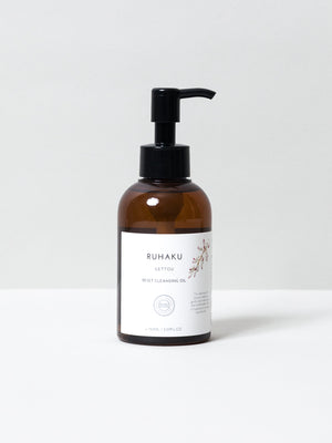 Gettou Reset Cleansing Oil