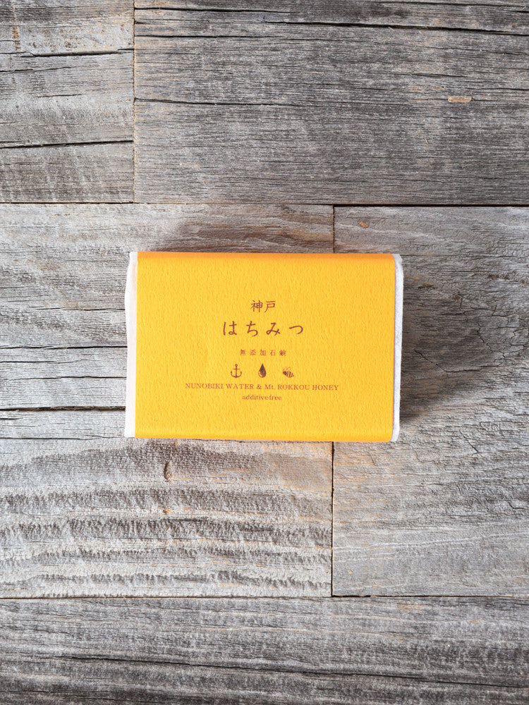 Kobe Honey Soap - rikumo japan made