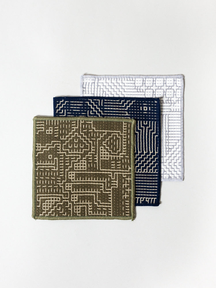 Sashiko Embroidered Coaster