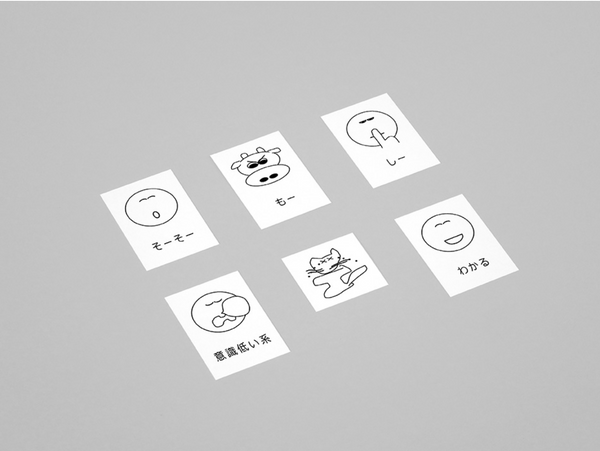 Himaa Sticker Set - (6 Sheets)