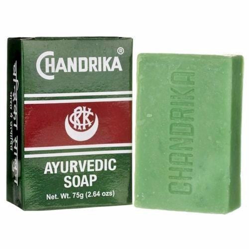 Chandrika Ayurvedic Bar Soap 2.64 oz (75 grams) - LOT OF 5 BARS