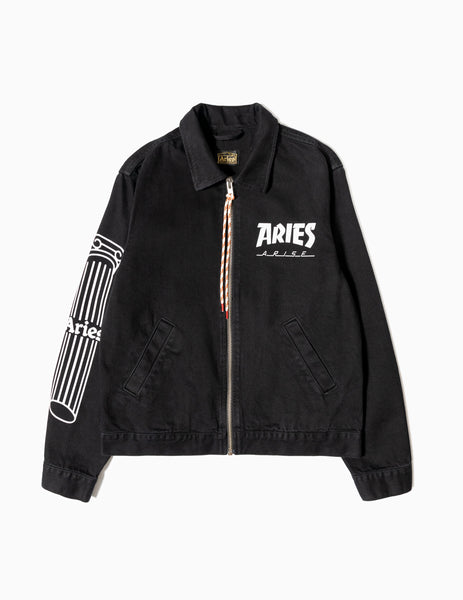 Aries Column Zip Through Denim Jacket - Black