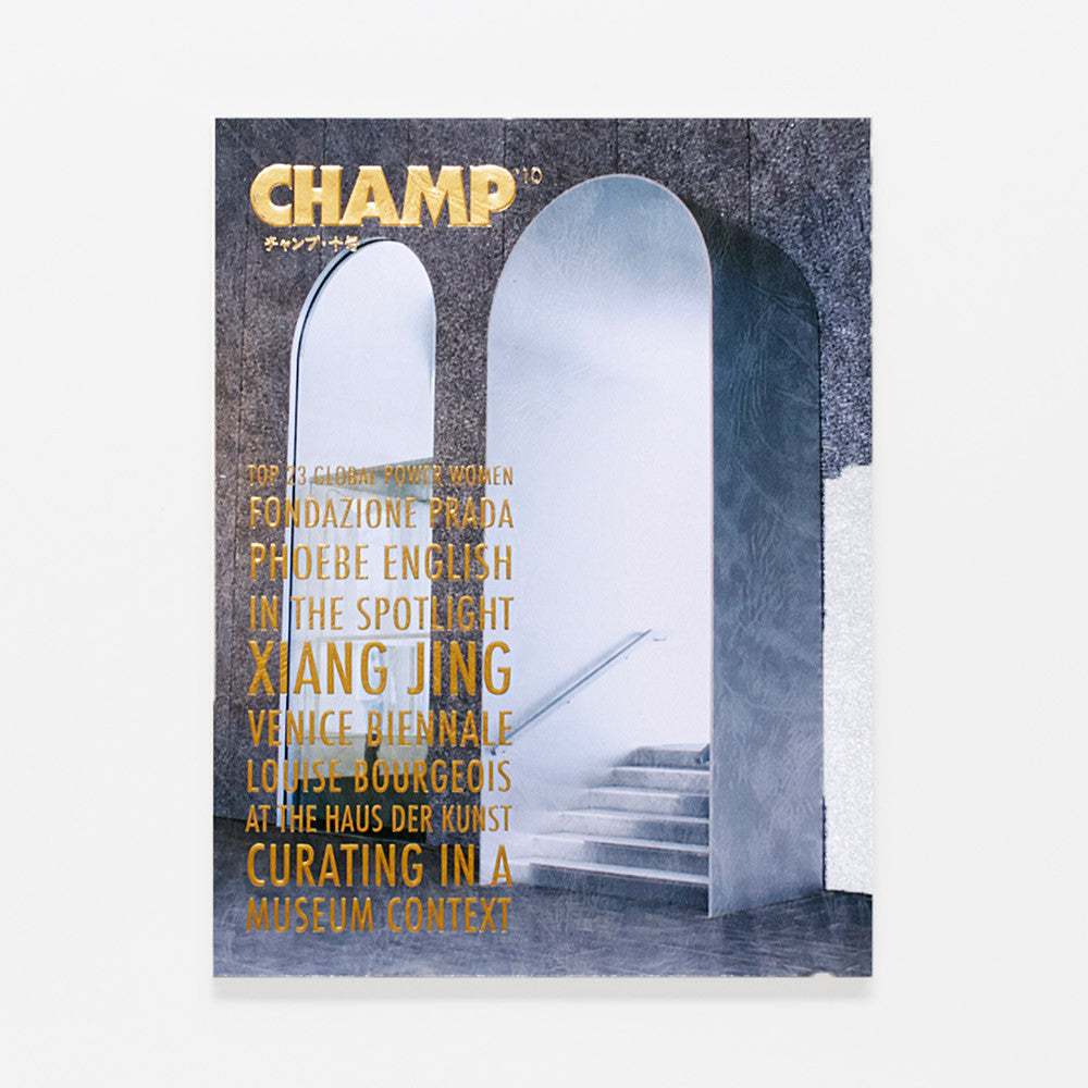 Champ Magazine – Issue 10 Magazine - CARTOCON