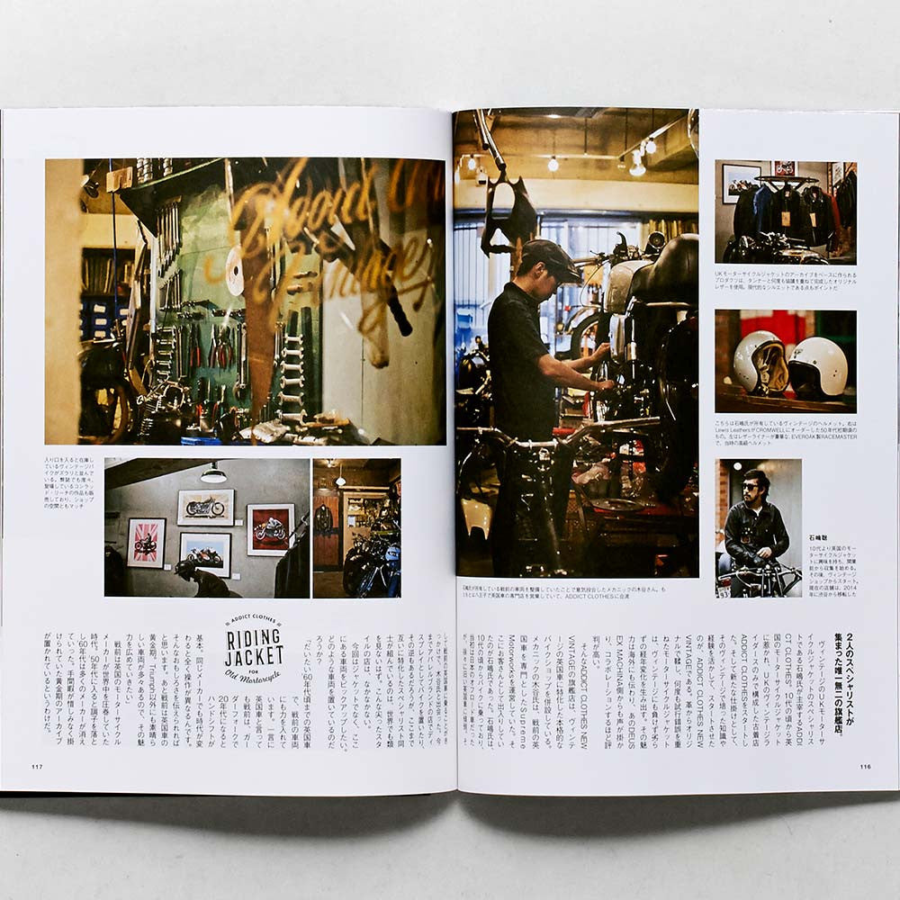 Clutch Magazine - Vol.50 - 4