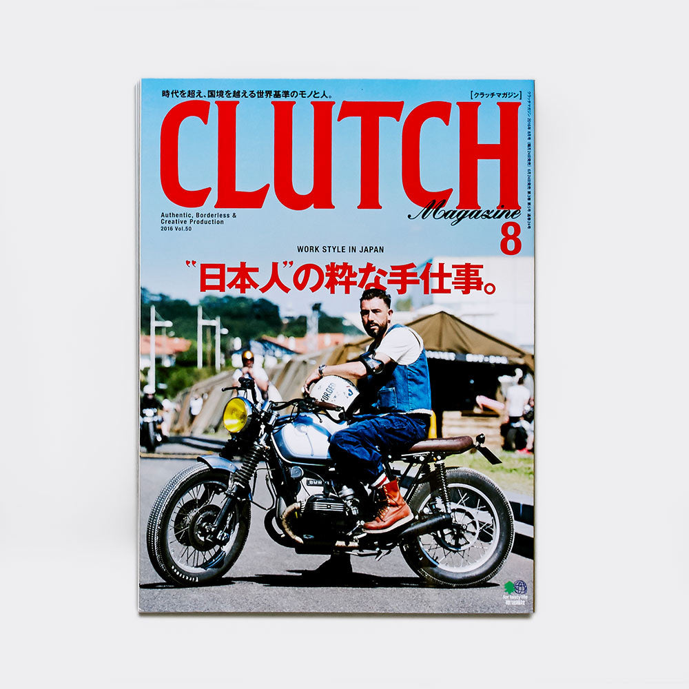Clutch Magazine - Vol.50 Magazine - CARTOCON