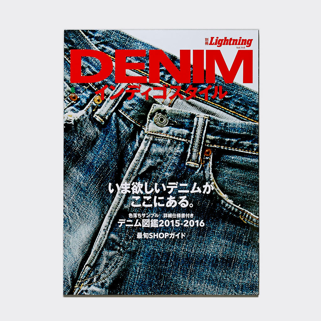Lightning Denim Indigo Style Magazine Vol.144
