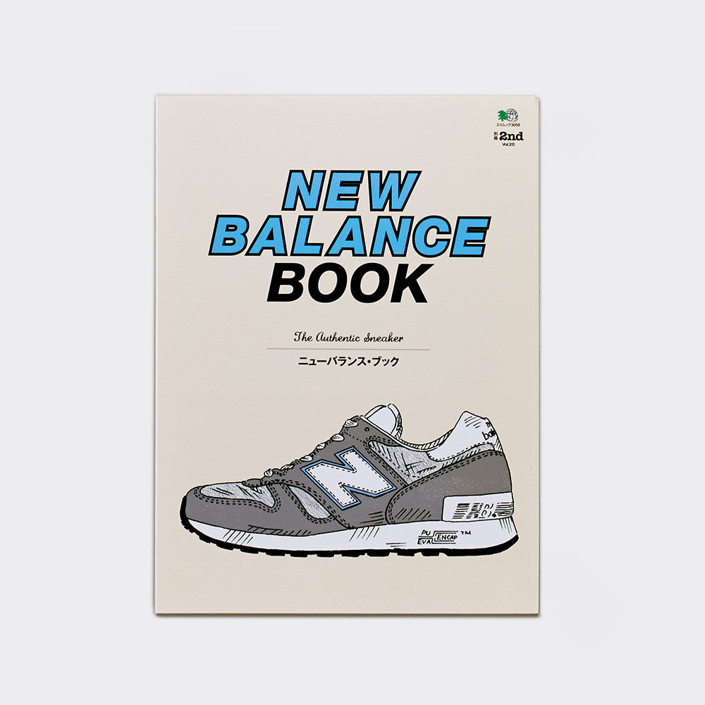 New Balance Book 2nd Edition - Vol. 20 - 1