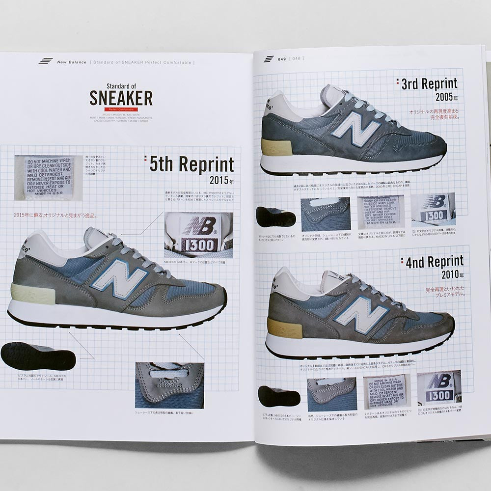 New Balance Book 2nd Edition - Vol. 20 - 2