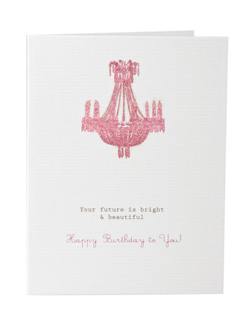 Your Future Is Bright Greeting Card on Blank Stationery