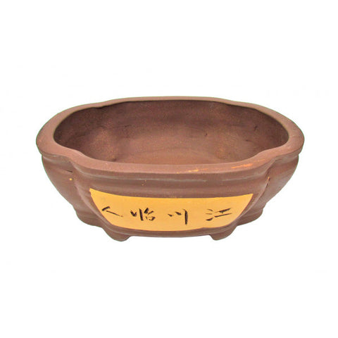 Unglazed Oval Ceramic Bonsai Pot 16""